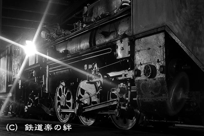 740725会津若松機関区2M