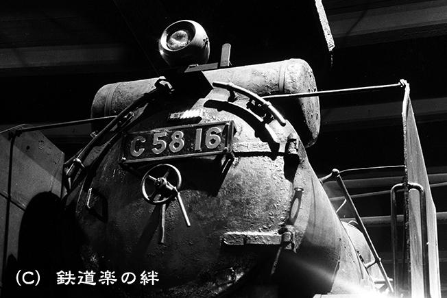740725会津若松機関区3M