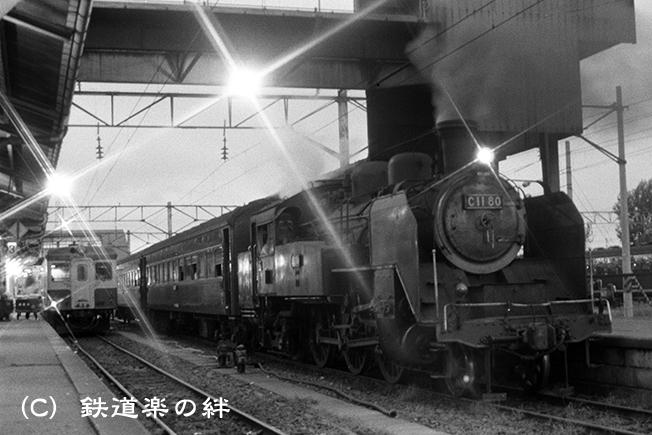 740827会津若松M