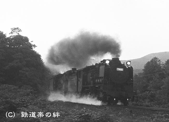 730804小沢4M