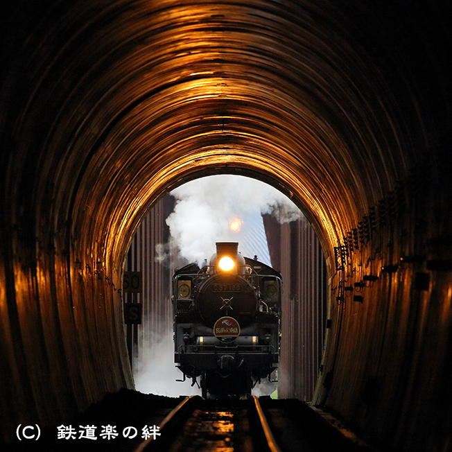 20150718三川01
