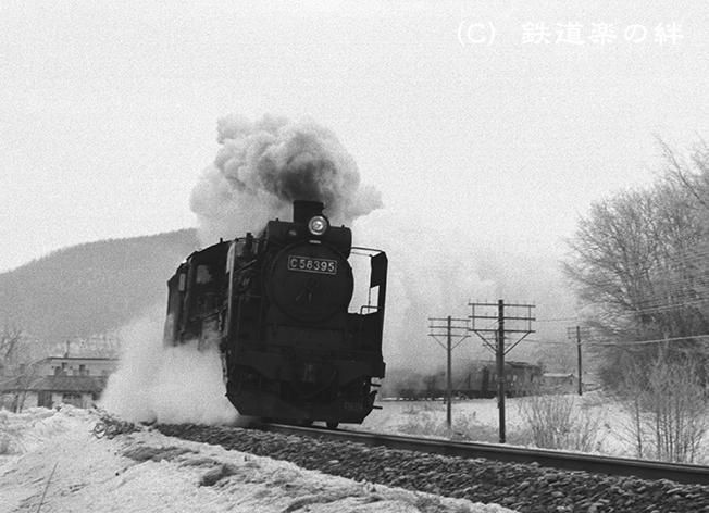 750313美幌大雪5号1M