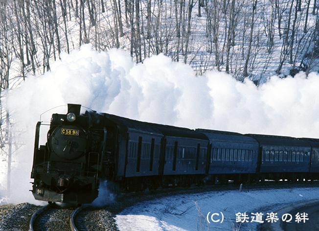 750314網走大雪5号
