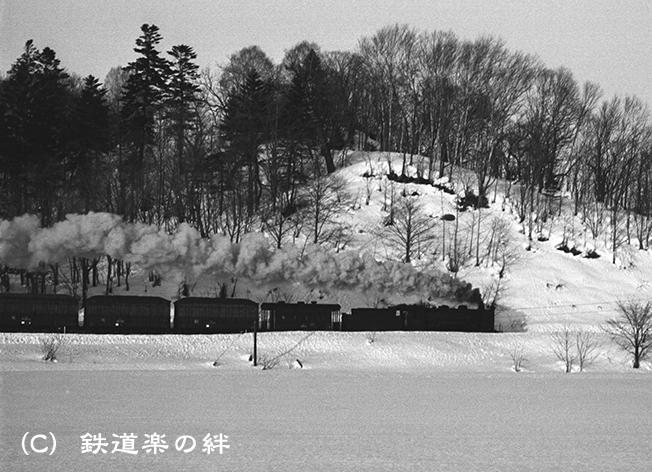 750319天塩中川1-1M