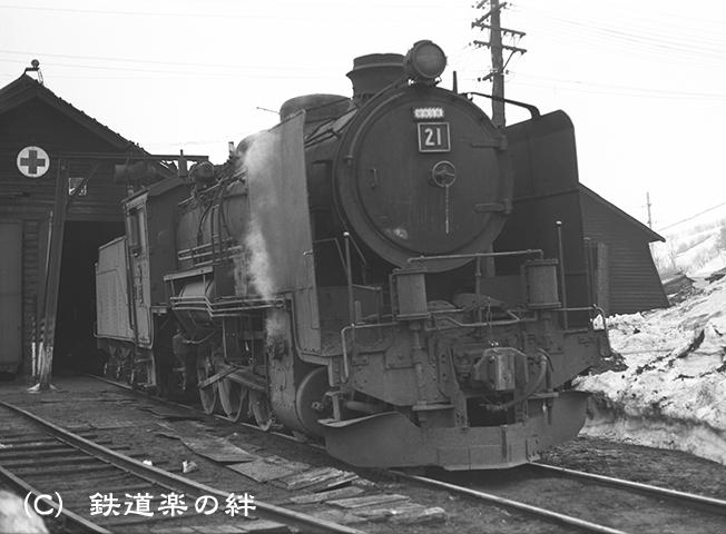750322夕張鉄道2M