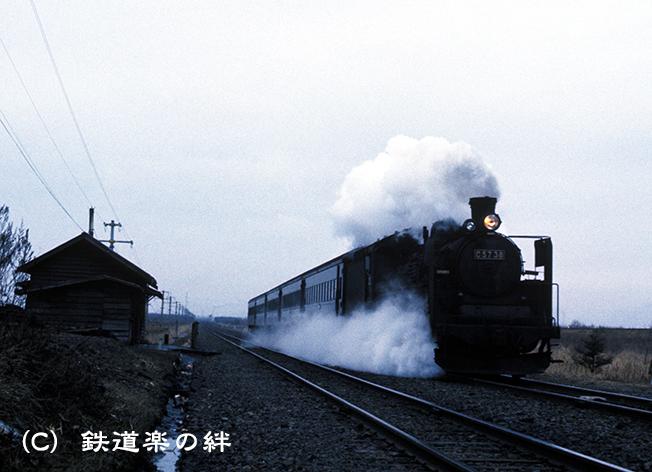 750322沼ノ端