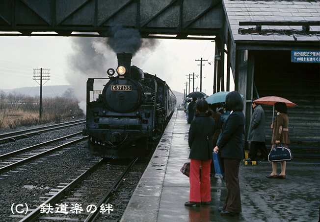 750322沼ノ端駅