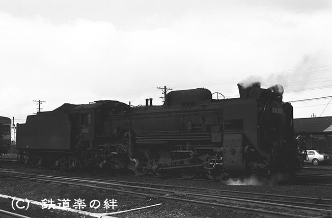 750323苫小牧3M