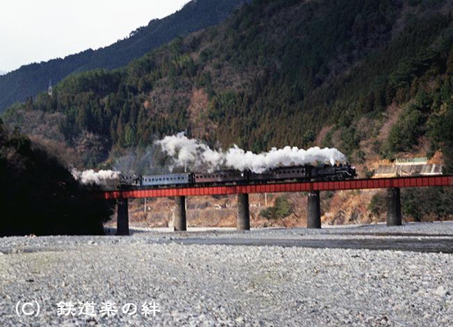 7801駿河徳山1N