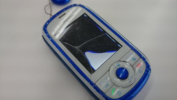 002旧携帯