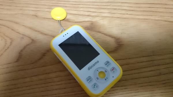 003新携帯