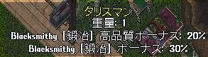 WS003045_20150723093916200.jpg