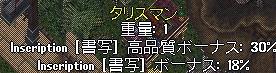WS003046_20150723093917cbf.jpg