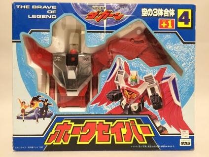 Pegasus saber (37)