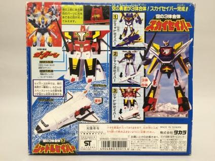 Pegasus saber (17)