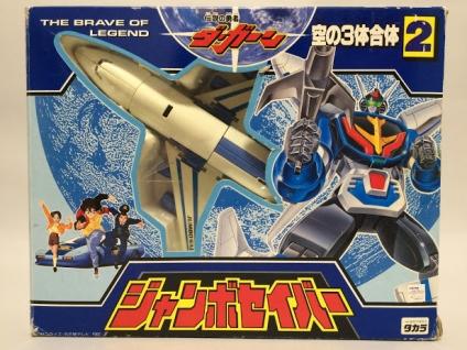 Pegasus saber (9)