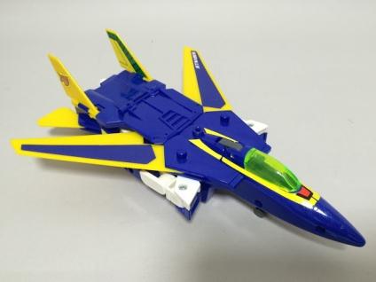 Pegasus saber (4)