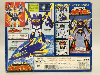 Pegasus saber (2)