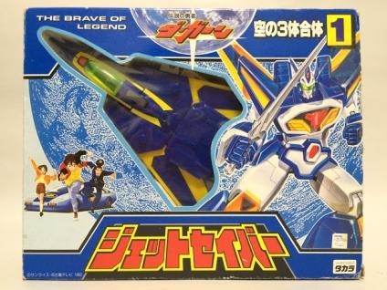 Pegasus saber (1)