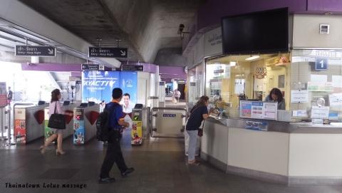 スワンナプーム空港→BTSチョノンシー