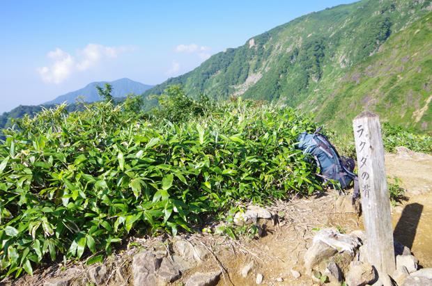 谷川岳21