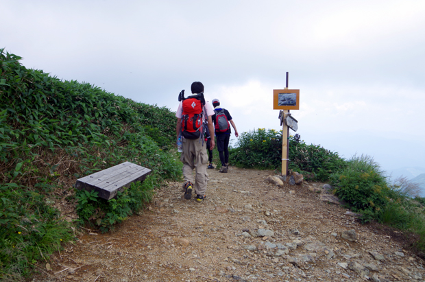 谷川岳50