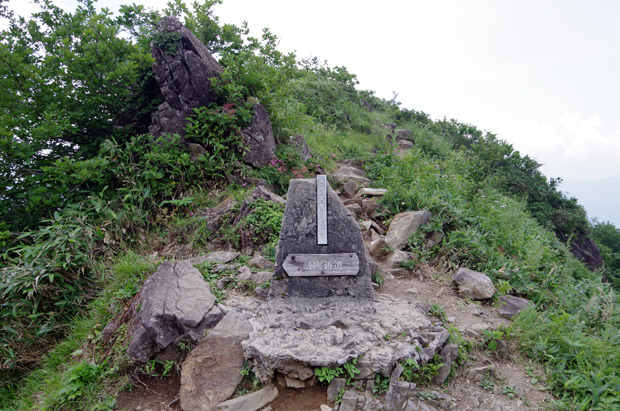 谷川岳54