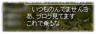 2015080104.jpg