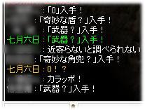 2015080204.jpg