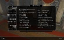 Screenshot235687.jpg