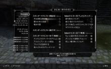 Screenshot80219.jpg