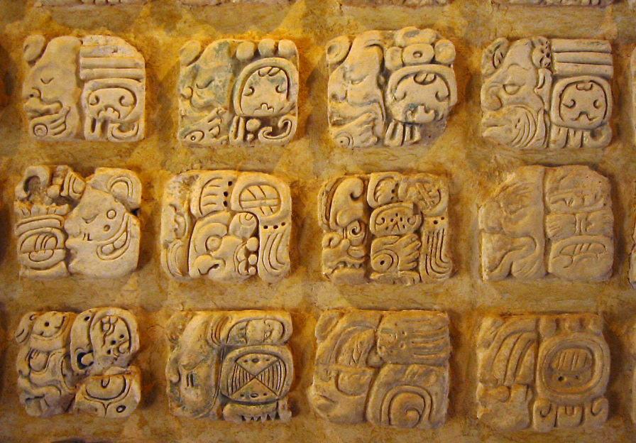 Palenque_glyphs-edit1.jpg