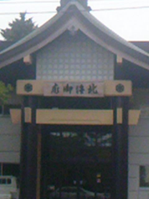 札幌 003