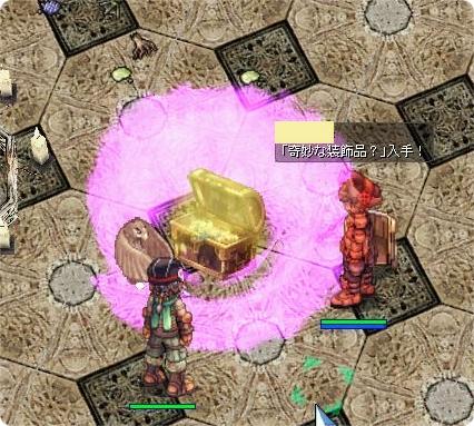 メカ魔Q2015紫の宝箱!