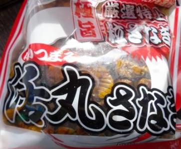 katumaru_convert_20150809184411.jpg