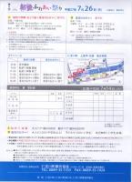 IMG_0002_2015071302434548c.jpg