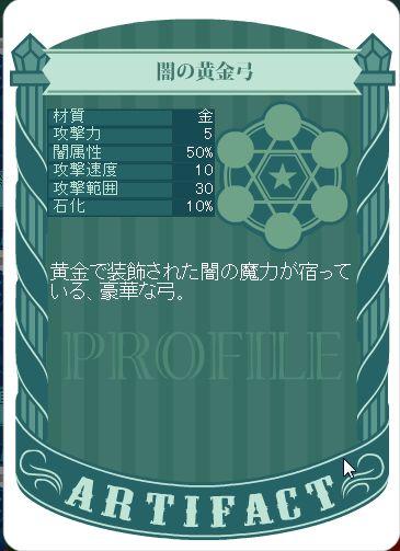WS002243a.jpg
