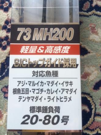 IMG_0915_convert_20150107100559.jpg