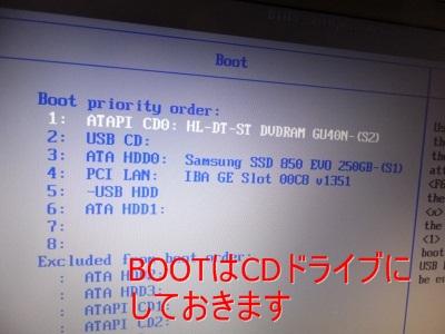 DSCF2954.jpg
