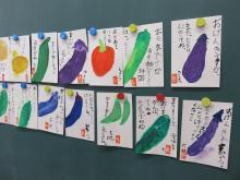絵手紙15-6