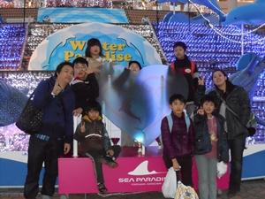 2013seapara_92.jpg