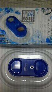 NEC_0366_20150716002310edf.jpg