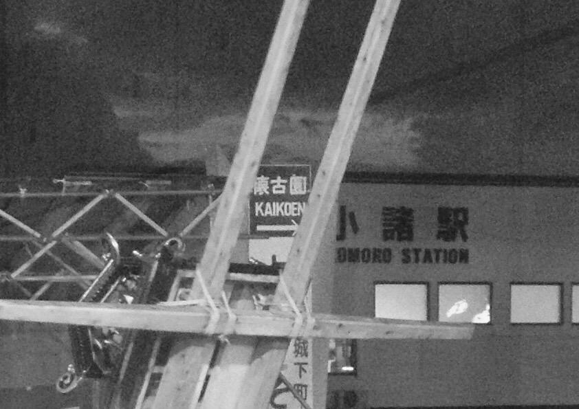 こもろ市民まつりみこし駅前と与良区の神輿