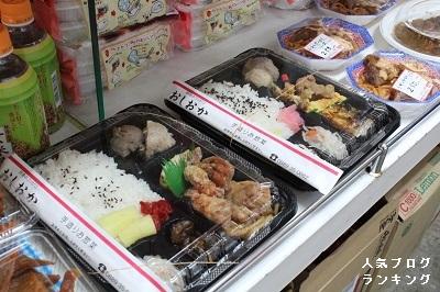 お金が稼げてしまう規格外のダイエット法4