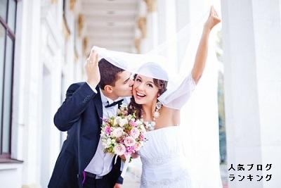 幸せな結婚生活を送る為の夫婦関係の4ステップ1