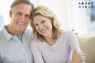 幸せな結婚生活を送る為の夫婦関係の4ステップ4