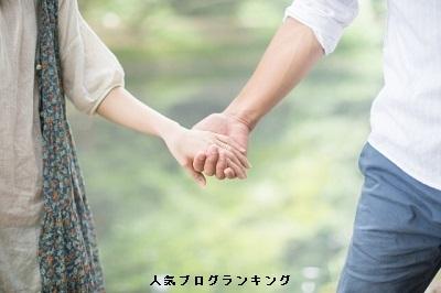 素敵な男性と結ばれるモテる女になる為の2つの方法7