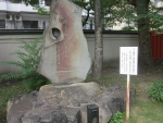 八雲の碑(生玉神社)