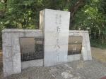 米沢彦八の碑(生玉神社)