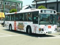 太宰府ライナーバス「旅人」